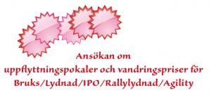 ansokan_2015
